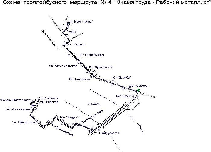 Схема маршрута троллейбуса № 4.