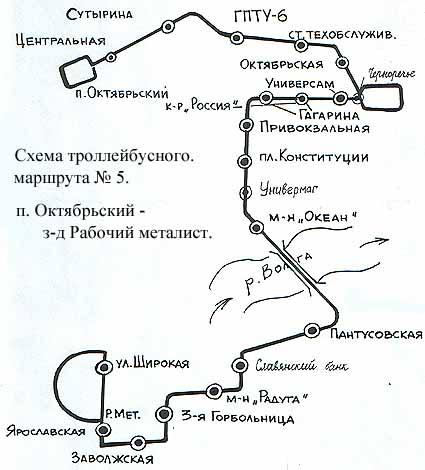 Схема маршрута троллейбуса № 5.