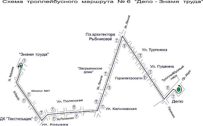 Схема маршрута троллейбуса № 6.
