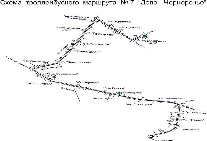 Схема маршрута троллейбуса № 7.